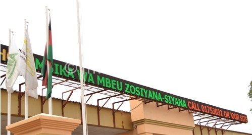 An electronic board at the AHCX in Lilongwe