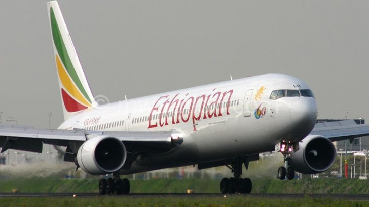 Ethiopian Airlines promotes regional integration, says Songwe