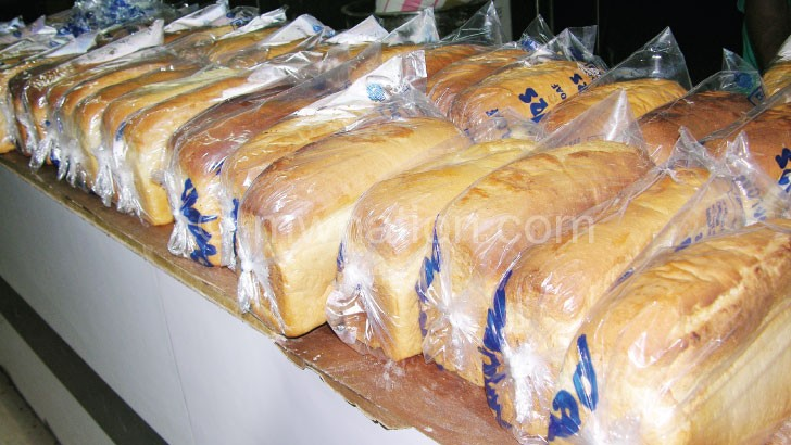 bread | The Nation Online