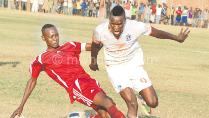 Wadabwa | The Nation Online