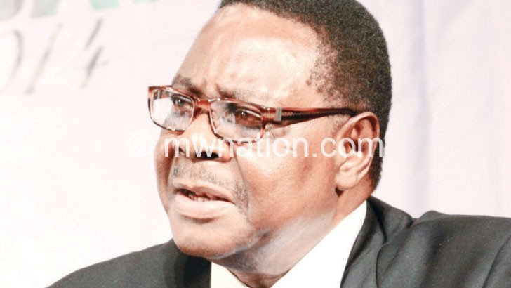 His government wants more mining: Mutharika