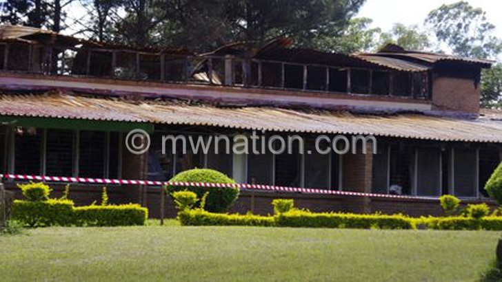 MZUNI LIBRARY 1 | The Nation Online