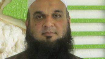 Pakistani in K20bn  'Bankgate' arrested