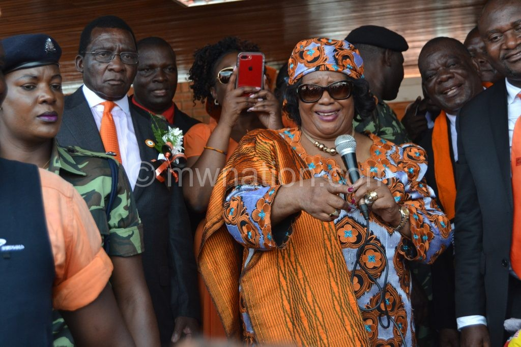 Joyce Banda | The Nation Online