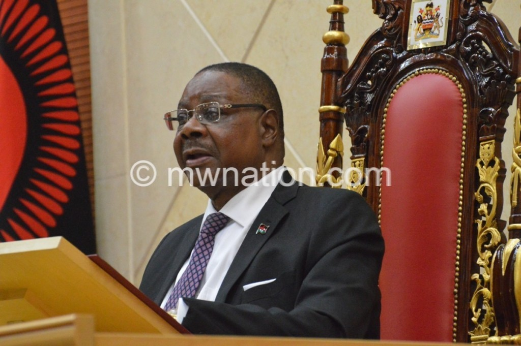 peter mutharika | The Nation Online