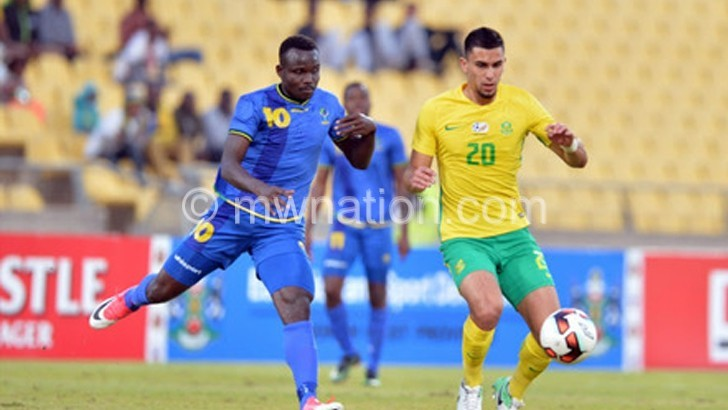 COSAFA TEAMS | The Nation Online