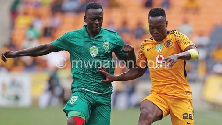 Mzava | The Nation Online