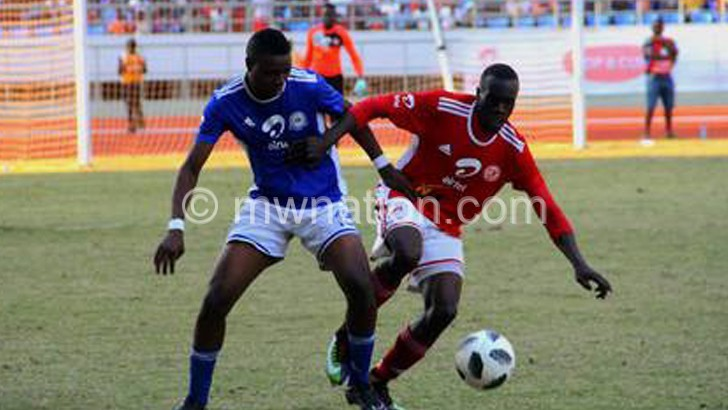 AIRTEL FINAL | The Nation Online