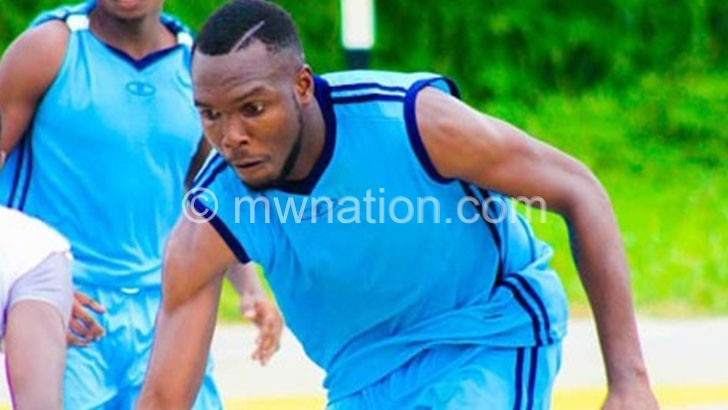 MO626 BASKETBALL | The Nation Online