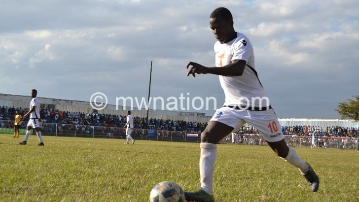 Kamwendo 2 | The Nation Online