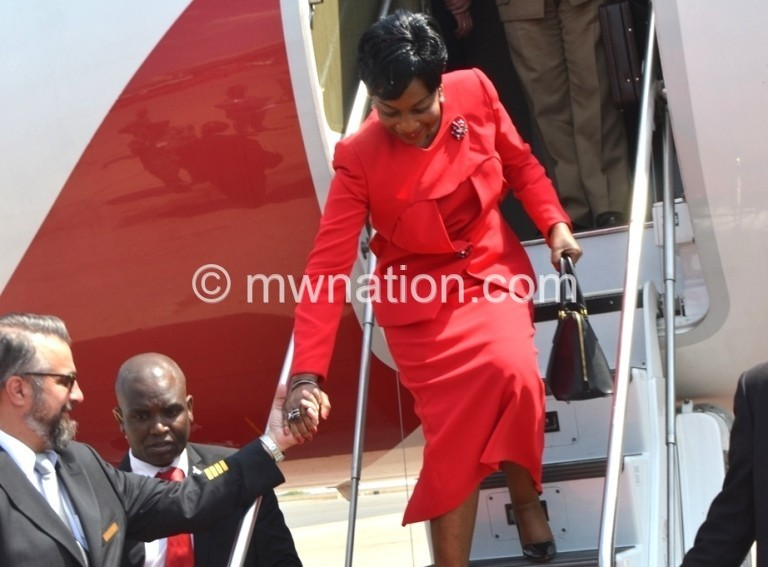 Gertrude Mutharika | The Nation Online