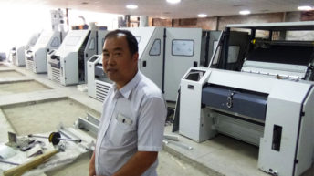 Textile firm appeals for govt support