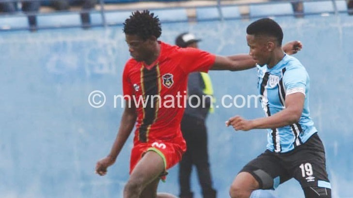 flames 1 | The Nation Online