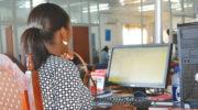 IMF says digital key  to economic growth