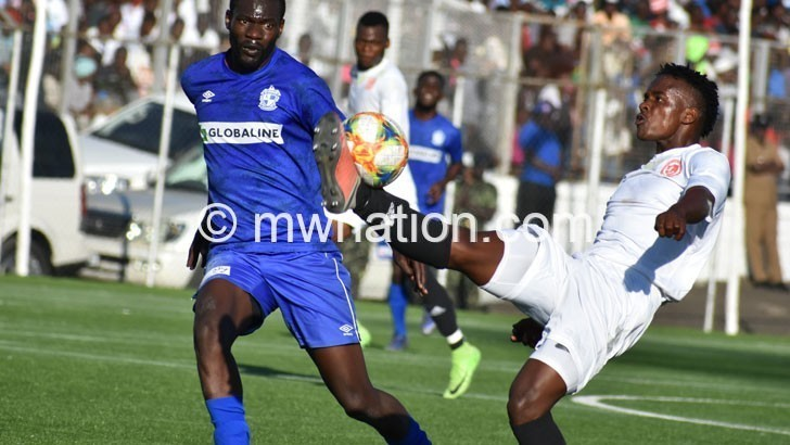 Bullets vs Wanderers | The Nation Online