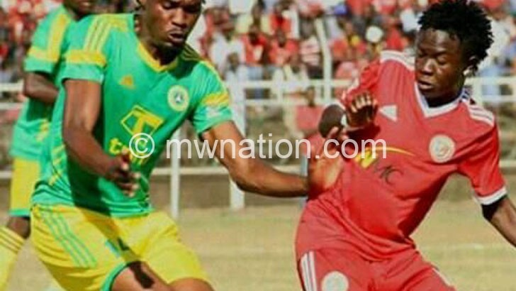 thupi | The Nation Online