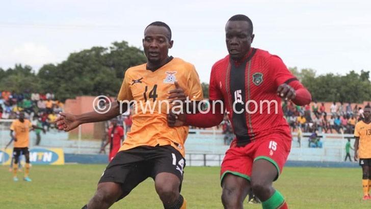 Kayira | The Nation Online